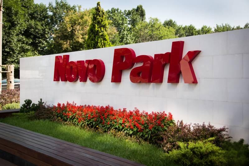 Parcul de afaceri Novo Park adaugă 2.377 mp  la contractul semnat cu HP Inc. România