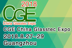 China Glasstec Expo-300-200