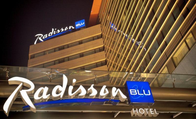 INVESTIŢIE: Un nou hotel Radisson Blu