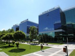 West Gate_ALPHA BANK