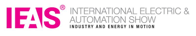 Evenimentul de Echipamente Electrice si Automatizari, IEAS